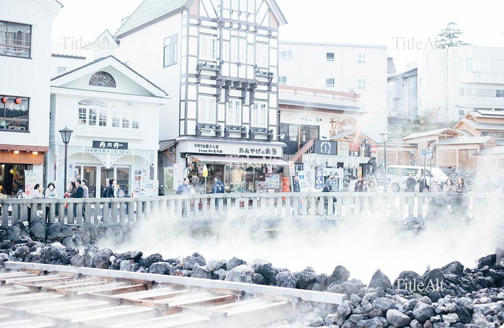 湯畑の写真