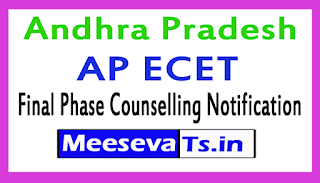 AP ECET Final Phase Counselling Notification