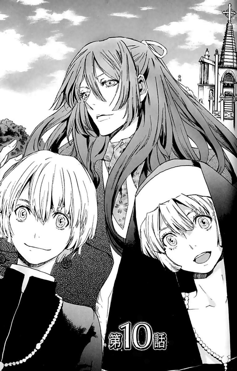 Totsugami Vol 2 Chapter 10 - MangaHasu