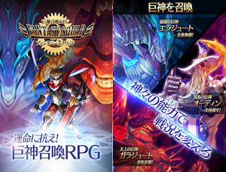 Fantasy Squad App