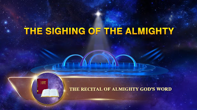 Almighty God, Eastern Lightning, Almighty God's word, the church of Almighty God, Gospel, God's work,