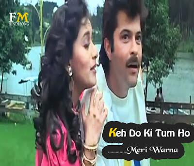 Keh-do-ki-tum-ho-meri-warna,-Jina-nahi-mujhe-hai-marna