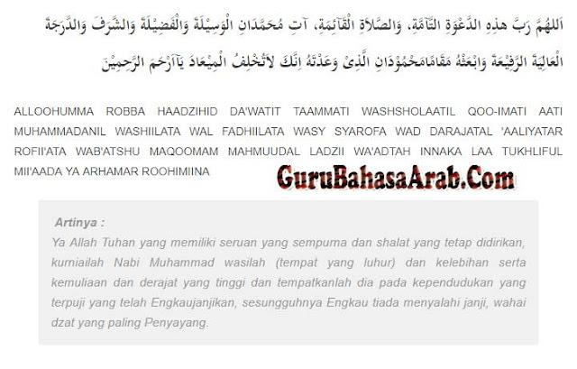 Bacaan Doa Setelah Adzan dalam Bahasa Arab