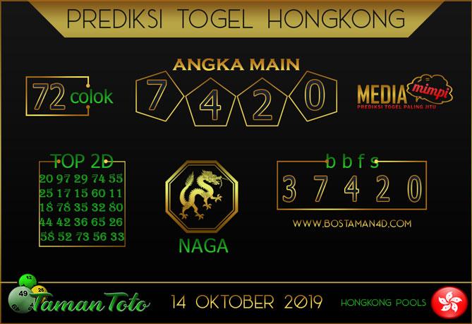 Prediksi Togel HONGKONG TAMAN TOTO 14 OKTOBER 2019