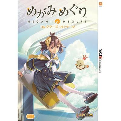 [3DS]Megami Meguri [めがみめぐり コレクターズ・パッケージ ] (JPN) ROM Download