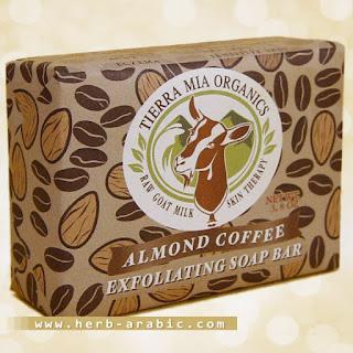 صابونة تقشير وشد الجسم بالقهوة
