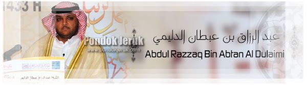 Abdul Razaq Bin Abtan Al Dulaimi