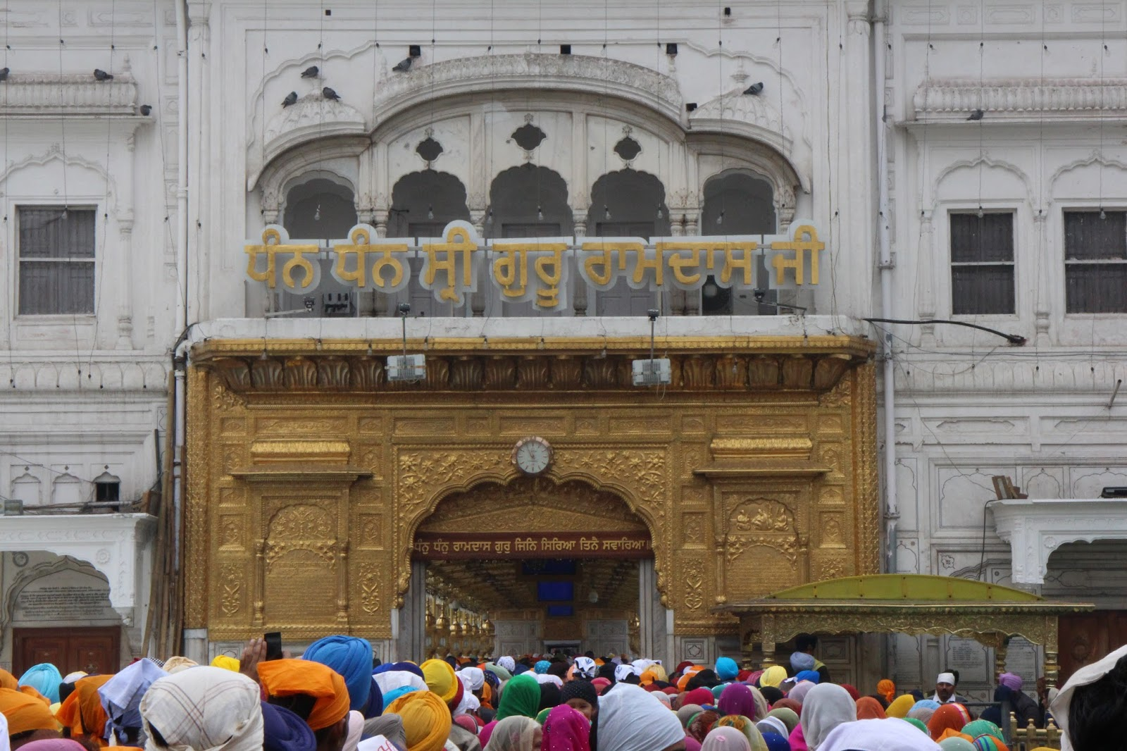 my world golden temple amritsar the entry to the temple through the bridge