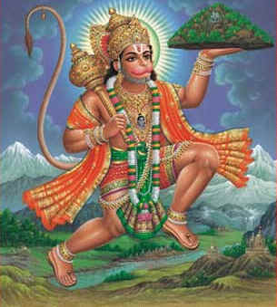 Picture of Lord Hanuman and Anjaneya Stotram