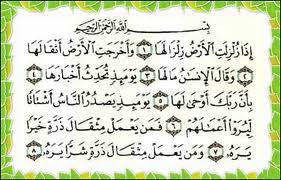 Amalan Ampuh Dan Doa Doa Surah Al Zalzalah Dan Terjemahannya