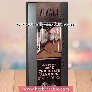 افضل شوكولاتة بلجيكية طبيعية