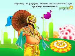 Happy Onam 2016 Pictures, Happy Onam 2016 Images Malayalam, onam images malayalam ,onam images free download, onam images kerala, onam images free, onam images 2016, happy onam photos, happy onam wallpapers, happy onam wishes image, happy onam images for fb, happy onam wishes images in english