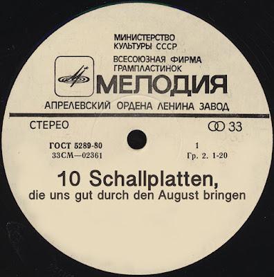 10 Schallplatten, die uns gut durch den August bringen