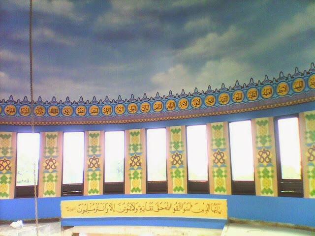 Contoh Kaligrafi Dekorasi Masjid