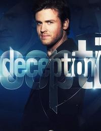 Deception 1 | Bmovies