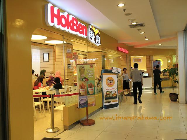 Hoka Hoka Bento Arion Mall