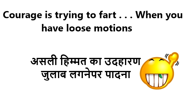 fart jokes one liners