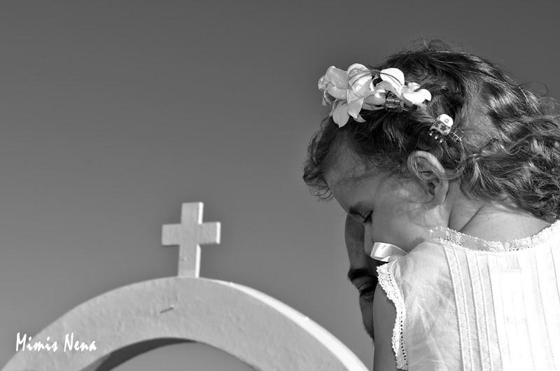 Βάπτιση Νικολαίς Διονυσία - Κουφονήσια