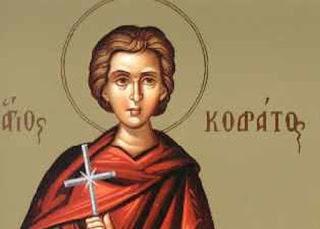 Αποτέλεσμα εικόνας για Αγίου Κοδράτου και των συν αυτώ Μαρτυρησάντων