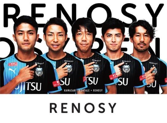 川崎フロンターレ 2018 ユニフォーム-ホーム-Renosy