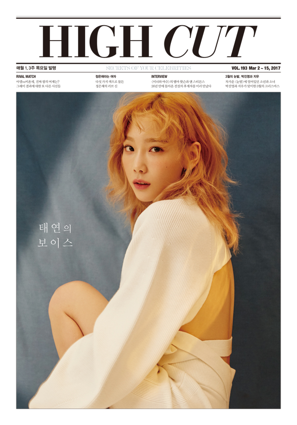 Girls' Generation Taeyeon