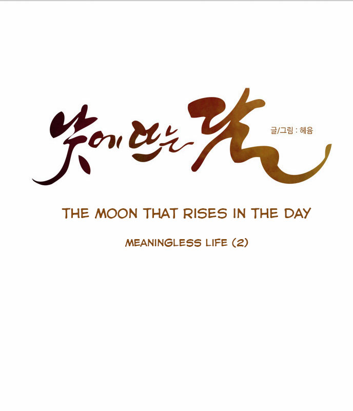 Moonrise During the Day - Chapter 94