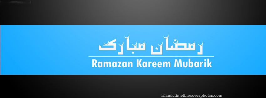 Download Free Ramazan Mubarak 2018 Facebook Cover Photo