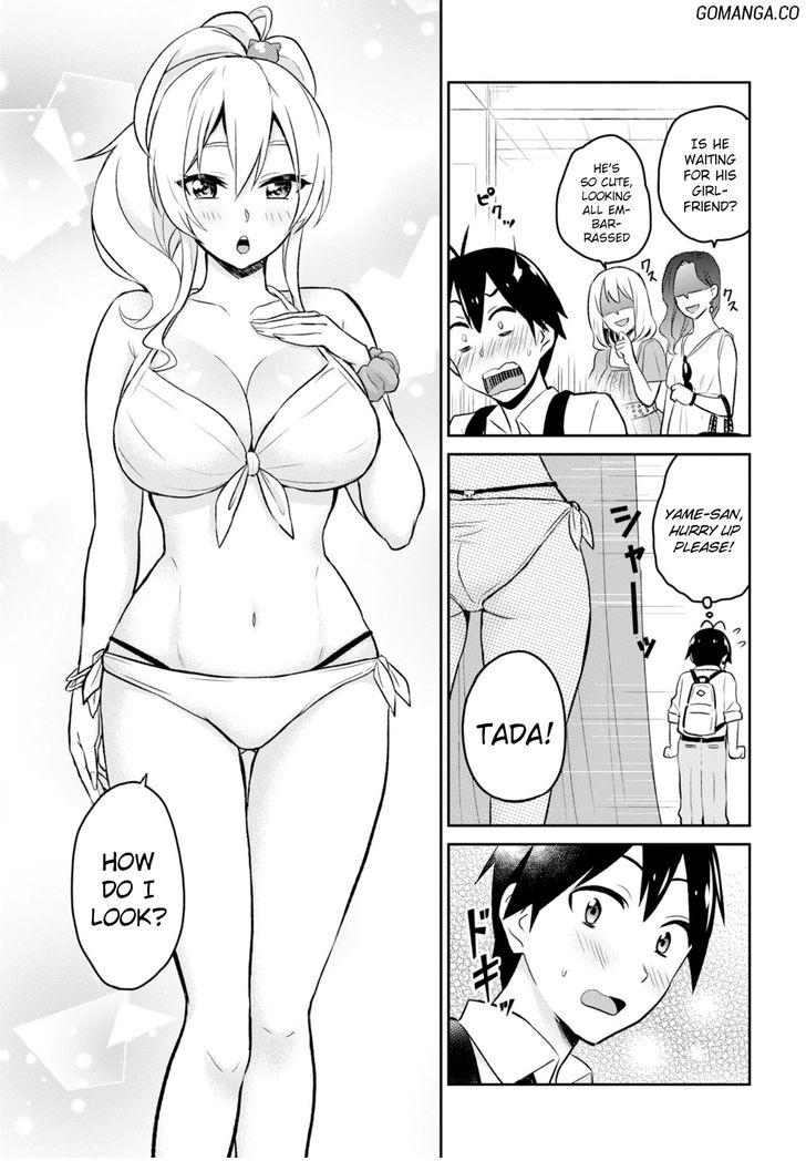 Hajimete no Gal - Chapter 18