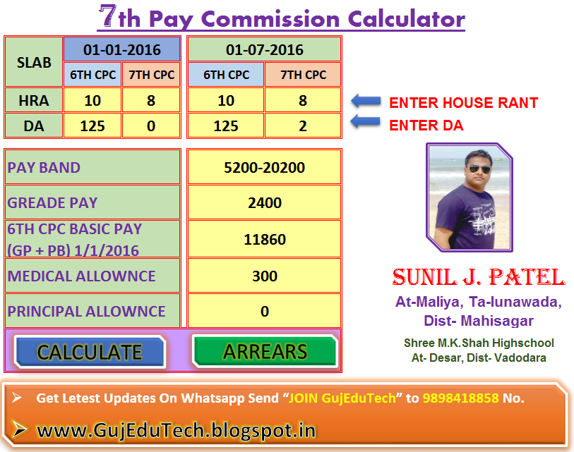 Semi Monthly Arrears Calculator Payroll