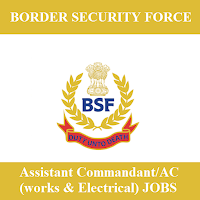 Border Security Force, BSF, freejobalert, Sarkari Naukri, BSF Answer Key, Answer Key, bsf logo