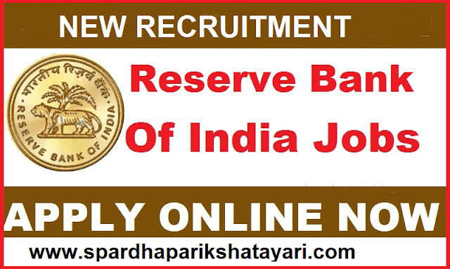 RBI Recruitment Officers 2019