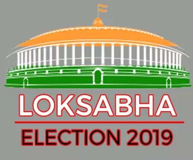 How to vote Indian general election, 2019