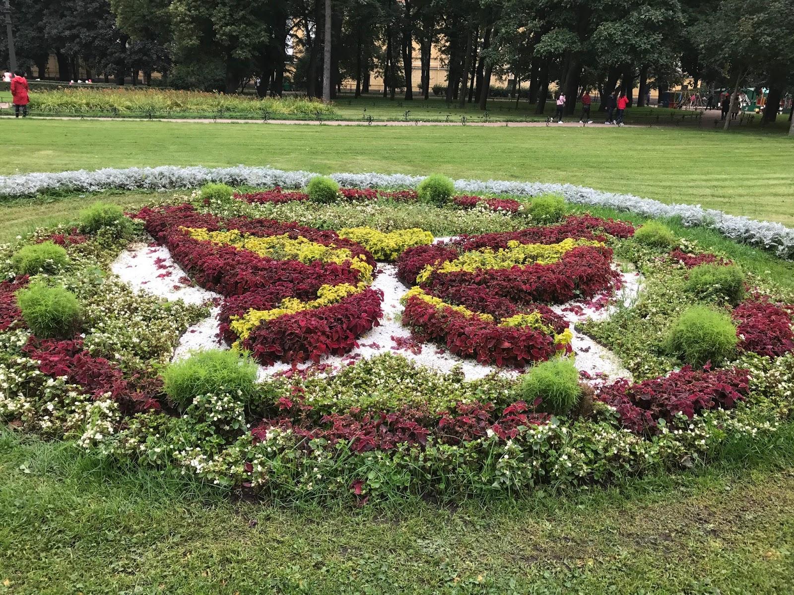 Parque Aleksandrovsky