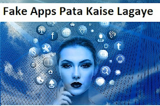 Google Play Store Me Nakli Ya Fake Apps Ka Pata Kaise Lagaye