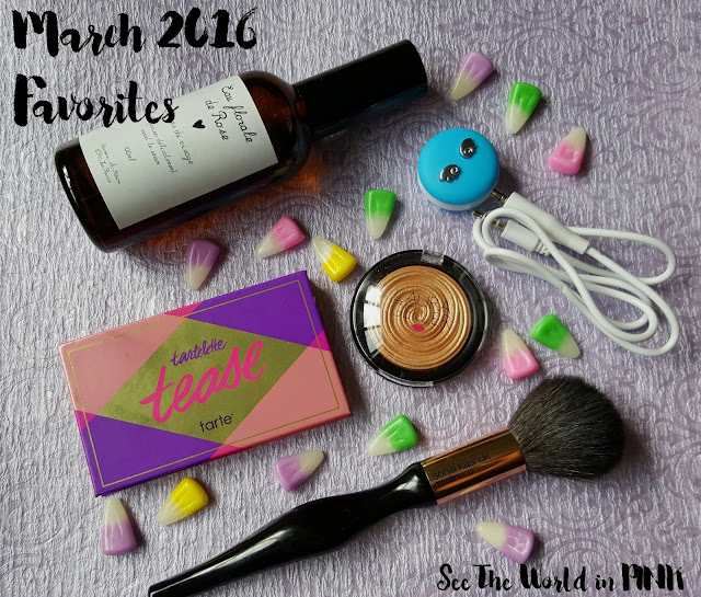 March 2016 Favourites!