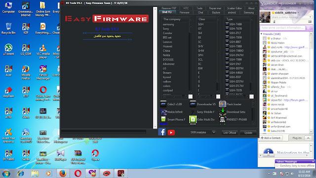 Lge tool crack download gold