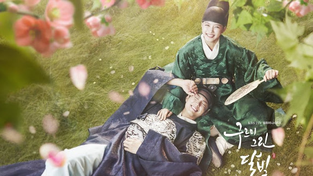 Love In The Mooonlight, Moonlight Drawn By Clouds