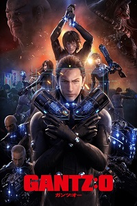 Watch Gantz: O Online Free in HD
