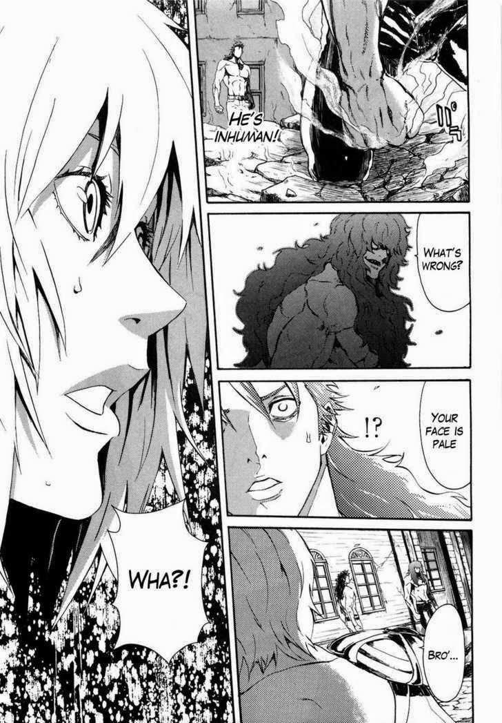 Soukoku no Garou - Hokuto no Ken Rei Gaiden - Chapter 28