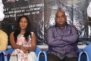 HBD Telugu Movie Teaser Launch  0021.jpg