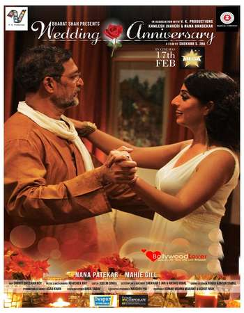 Poster Of Wedding Anniversary 2017 Hindi 850MB pDVD x264 Watch Online Free Download downloadhub.in