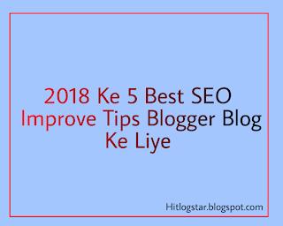 Best SEO 2018 Tips