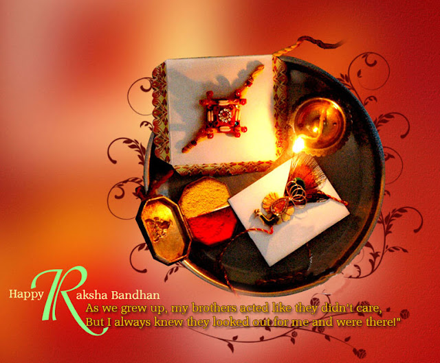 rakhi 2016 wishes