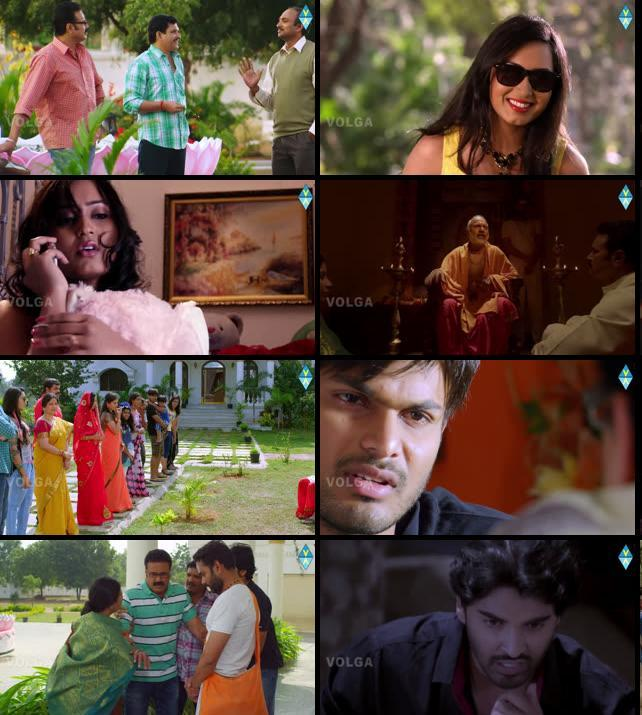 Veeri Veeri Gummadi Pandu 2016 UNCUT Dual Audio Hindi 720p HDRip