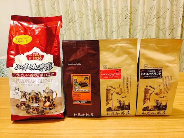 加藤珈琲店と山本珈琲館の深煎りコーヒー4種類