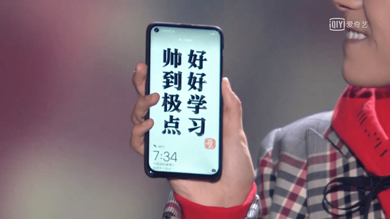 The Huawei smartphone prototype with a hole in the screen for the selfie camera