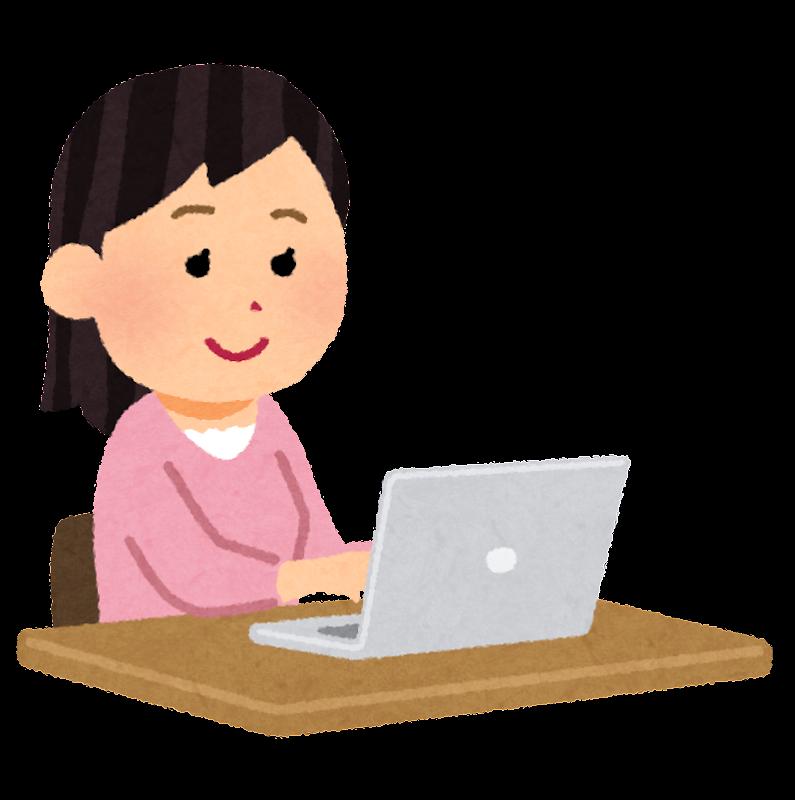 パソコンを使う女性のイラスト かわいいフリー素材集 いらすとや