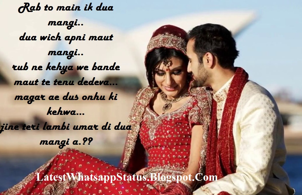 Image Result For Funny Statuses For Facebook In Hindi