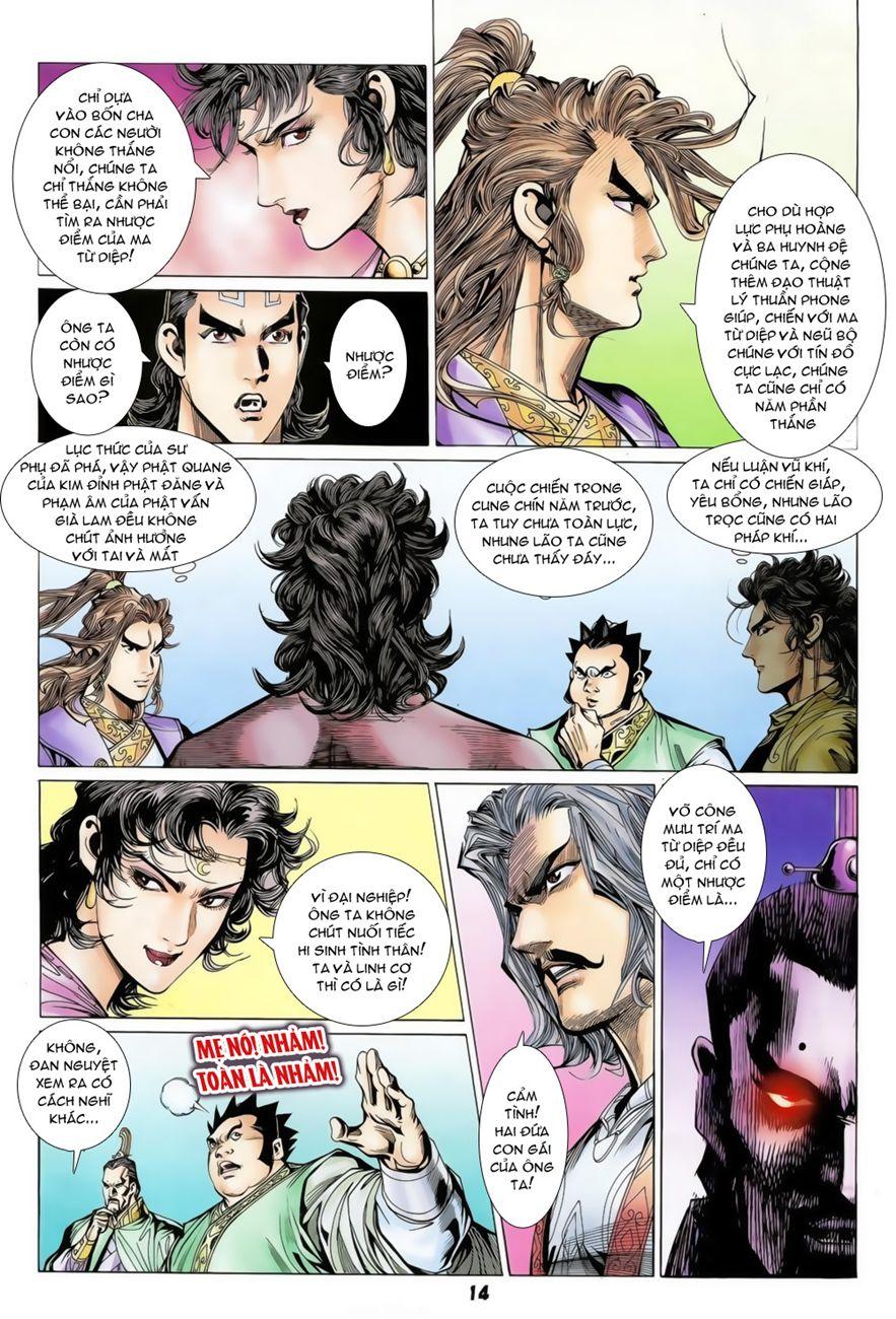 Đại Đường Uy Long chapter 74 trang 14