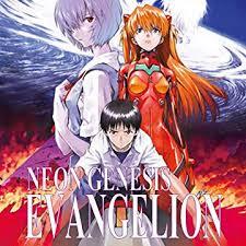 Tentang Anime Neon Genesis Evangelion
